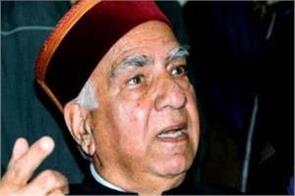 shanta said congress manifesto truss of lie