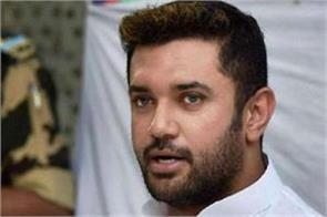chirag paswan can get tough competition in jamui