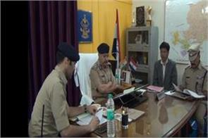 dig done meeting with police officers