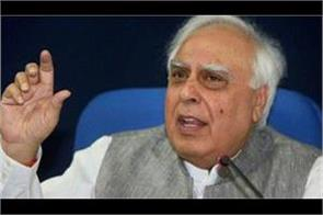congress bjp kapil sibal sting video