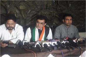 modi s rally will benefit upa alliance dr ajay kumar