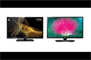 up to 10 thousand discounts on these smart tv s