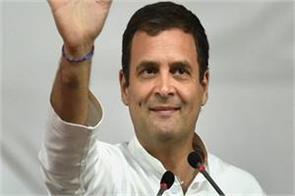 rahul gandhi will address the election rally