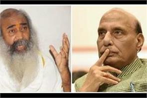 congress acharya pramod krishnamachar will challenge against rajnath
