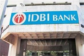 idbi bank offers the facility of opening an online bank account