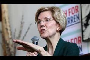 warren becomes first 2020 democrat to call for impeachment