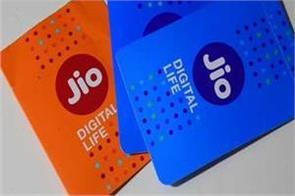 reliance jio crosses 300 million subscribers