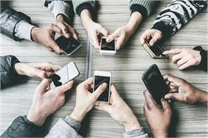 in 2023 smartphones will increase double in india 40 internet users will rise