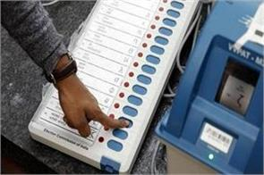 stalled third phase election campaign