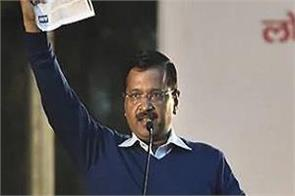 kejriwal remains idiots in the name of full statehood