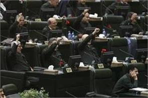 iranian lawmakers protest against us  chants  america muradabad