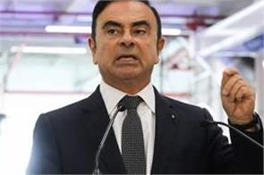 nissan s shareholders made former chief ghosn out