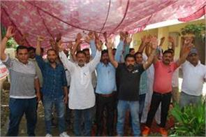 we will not stop our agitation said phe employees
