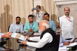prime minister narendra modi has filled the nomination papers