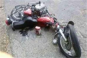 bike rider died in road accident