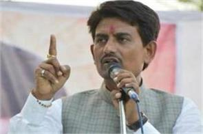 gujarat angered uttar pradesh congress left