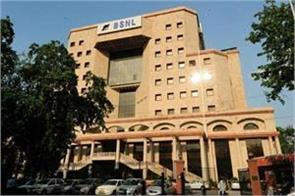 bsnl reduce retirement age of employees 54 000 employee wiil retire reports