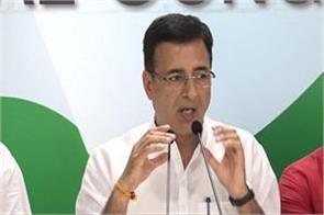 congress congress on vvpat verdict it is not logical supreme court rethinks