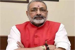 giriraj singh fill nominated from begusarai