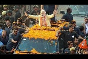 modi will be nominated by varanasi on april 26