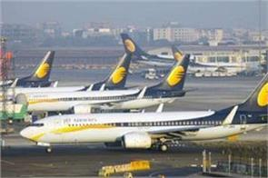 employees to buy jet airways stake