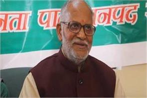 statement of rajya sabha mp