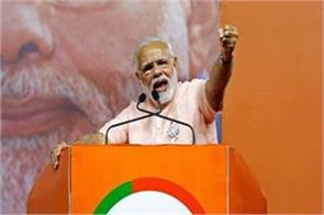lok sabha elections prime minister modi will do two public meetings