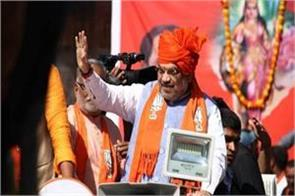amit shah s visit to gujarat tomorrow another road show in gandhinagar