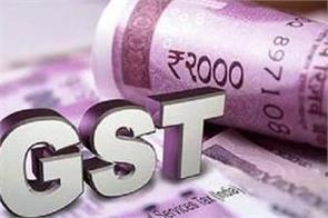gst collection will fill fiscal deficit