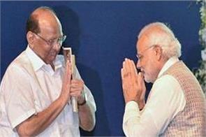 lok sabha elections modi targets pawar ncp overturned