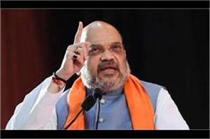 shah says rahul mayawati akhilesh umar wants to separate kashmir