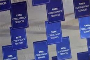 tcs q4 net profit rises 17 7 pc to rs 8 126 crore