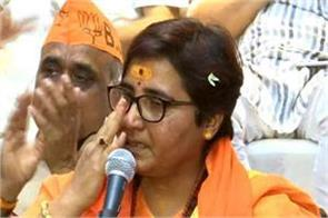 congress ec take cognizance over sadhvi s statement on shaheed ats chief