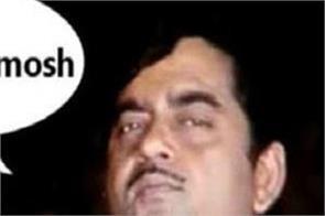 shatrughan sinha troll in social media