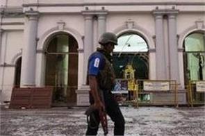 three suspects arrested for sri lanka blast