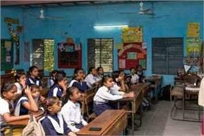 special teachers will be appointed soon in government schools
