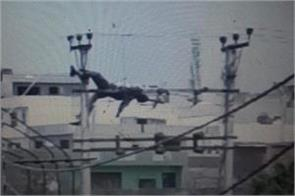 lineman trapped in electric wires in channi jammu