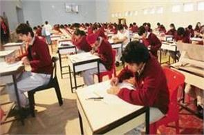 rajasthan secondary education board s main examinations concluded