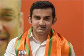 gautam gambhir in tough kejirwal does not vote  do not vote