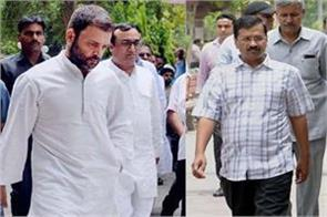 kejriwal s turn over rahul said which u turn