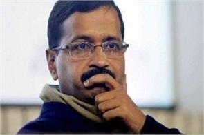 complaint against kejriwal in ec