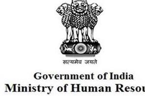 hrd allowed recruitment in central universities sought from ec