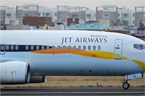 jet airways pilot job seekers 410 pilots resign in last seven months