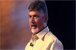 naidu said  the steps of the election commission are unjust undemocratic