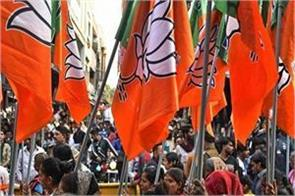 bjp attacked on congress
