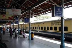 good news 500 railway stations connected with wi fi in just 7 days
