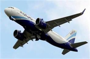 indigo announced good news for employees increased salaries after 3 years