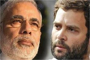 modi gets rahul five times income tax refund