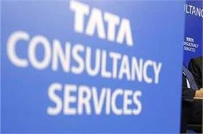 tcs gave 220 crores to electoral trust in january march