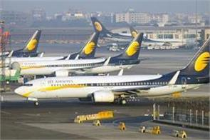 jet extends suspension of international ops till monday